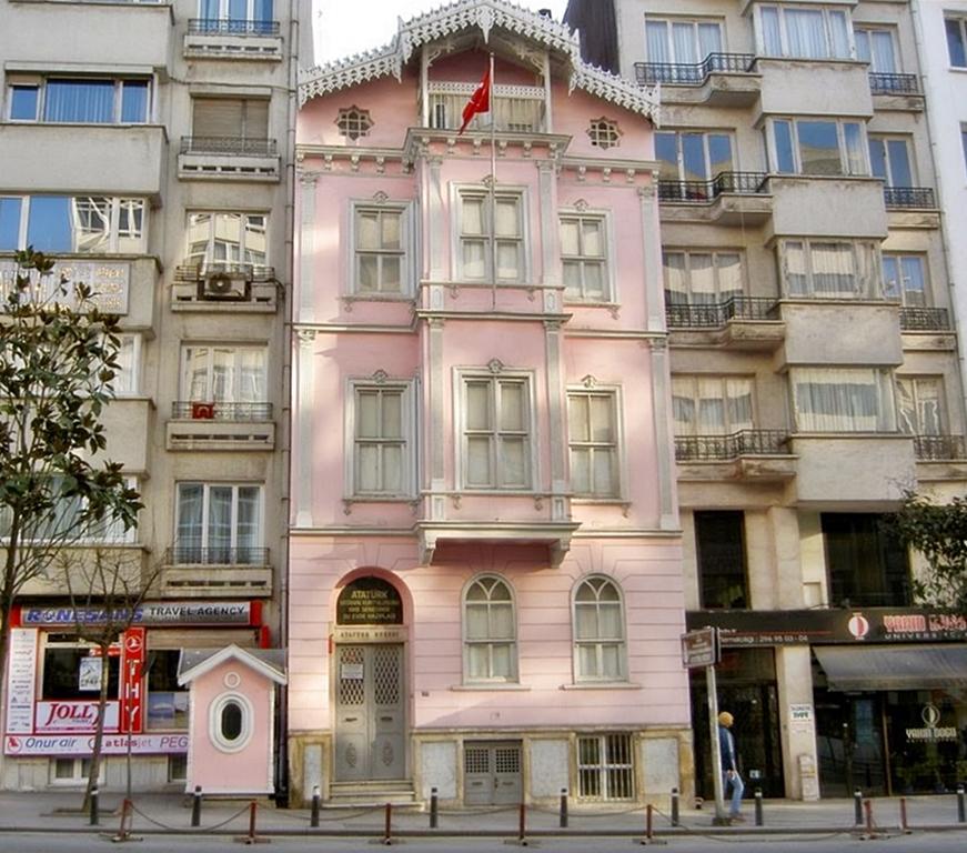 zel Kaplumbağa Anaokulu Şişli Atatürk Müzesi Gezisi